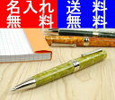 【店内最大P7倍!最大1000円OFF】デルタ DELTA ビンテージ コレクション ボールペン 全2色 VIN-2 父の日