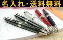 デルタ DELTA ビンテージ コレクション ペンシル 3.15mm ホワイト/ブルー/ブラック/レッド/
