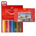 ファーバーカステル 水彩色鉛筆 36色セット 赤缶 Faber-Castell プレゼント 入学 卒業 誕生日祝い 記念日祝い ギフト 文具 文房具