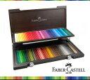 ファーバーカステル Faber-Castell ポリクロモス 油性色鉛筆セット 120色 木箱入 110013