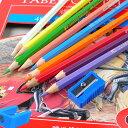 【色鉛筆ロールを...