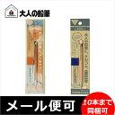 北星鉛筆 KITA-BOSHI PENCIL OTP-7803NE 大人の鉛筆 ケシゴム/タッチペン 芯削りセット OPP入 19940/19970 OTP-780