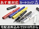 ラミー LAMY 万年筆 サファリ 万年筆 SAFALI カートリッジインク付き 定番の7色 EF/F/Mサイズ