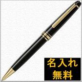 モンブラン MONTBLANC 164 マイスターシュテュック クラシック 10883 ボールペン ブラック