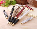 【名入れ不可】【メール便可】【Fountain pen】