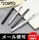 【店内P7倍!千円OFFクーポンあり】オート OHTO マルチB-2+1 多機能ペン ボールペン(
