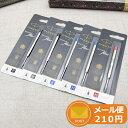 パーカー PARKER クインクフロー ボールペン替え芯 レフィル(リフィル) 消耗品 ブラックF S11643120 1950367/M S11643130 1950369/ブルーF S11643320 1950368/M S11643330 1950371 レッド M 1950370