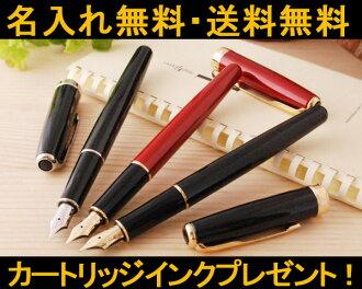Lamy safari Safari 鋼筆鋼筆到筆到 EF M 轉換器 (單獨出售) 白色 L19WT (禮品 / 禮品 / 聖派翠克節 / 入學慶祝 / 男性 / 女性 / 時尚)