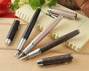 【名入れ可】【保証書付き】【Fountain pen】