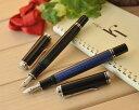 【保証書付き】【名入れ可】【Fountain pen】