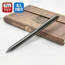 ロットリング ROTRING 多機能ペン マルチペン 4 in 1 ボールペン(黒・赤・青)+ペンシル(0.5mm)ガンメタリック 1904455/SO502700F