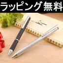 ロットリング ROTRING トリオペン マルチペン 複合筆記具(ボールペン黒・赤とメカニカルペンシル)0.5mm ブラック/シルバー SO502710/SO502715 複合ペン ラッピング無料 ギフト プレゼント 記念 文房具