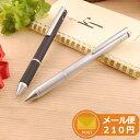 ロットリング ROTRING トリオペン マルチペン 複合筆...