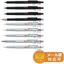 ロットリング シャーペン 600 メカニカル ペンシル ブラック/シルバー 製図用 シャープペンシル/芯ホルダー/ボールペン 0.35mm/0.5/0.7..