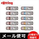 ロットリング ROTRING メカニカルペンシル用替芯 0....