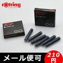 ロットリング ROTRING INK アートペン用インク カートリッジ 6本入 全2色 S0194