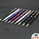 【あす楽対応可】ウォーターマン メトロポリタン エッセンシャル WATERMAN ボールペン 全11色 CT/GT プレゼント 記念日 文房具