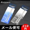 【メール便210円】ウォーターマン WATERMAN ボール...