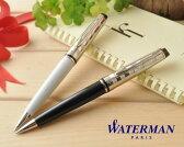 ウォーターマン WATERMAN エキスパートデラックス ボールペン CT 全2色 S22433