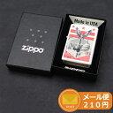 【1000円OFFクーポン配布中】ジッポー ZIPPO オイルライター ワシントン Washington DC ホワイトマット 29084