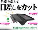 ●ダイハツ タント タントカスタム(LA600/610系)専用設計ナビゲーションバイザー&トレイ。