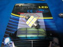 ★T10×31 6連 LED 3チップSMD ラゲッジやルームランプに セレナ ノート ノア ヴォクシー アルファード ハイラックス ランクル等;