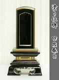 塗り位牌 回出春日5.0号(くりだしかすが)【送料無料】