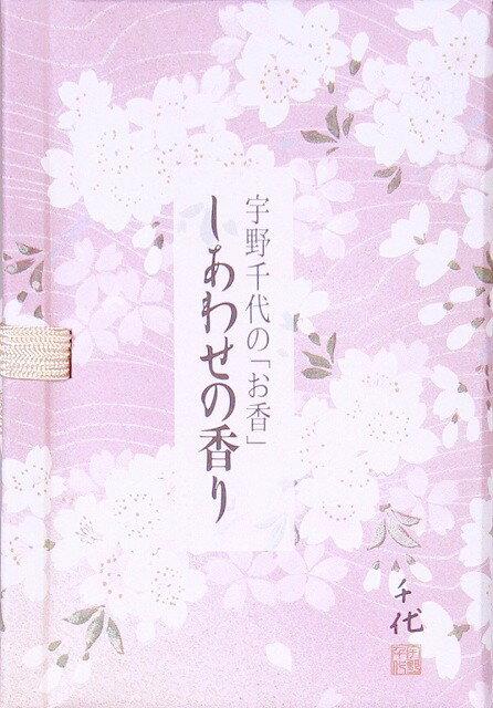 宇野千代の「お香」 しあわせの香り スティック36本入