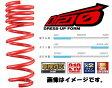 【送料無料】タナベ DF210サスペンション ライフ/ライフダンク JB1/JB3