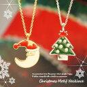 ショッピングクリスマスツリー 可愛いクリスマスイラスト風 サンタとクリスマスツリーのチェーンネックレスレディースネックレス