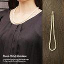 ショッピング真珠 6mmアクリルパール(真珠)が可愛い シンプルなショートサイズのアクリルパールのネックレス 47cm+5cmアジャスターレディースネックレス 卒園式 入園式 卒業式 入学式