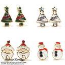 ショッピングツリー クリスマスピアス 樹脂ポスト 樹脂ピアス クリスマスツリー サンタクロース 雪だるま キラキラ ガラスストーン スタッドピアス レディースピアス シリコンポスト