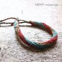 ナチュラルなヘンプ色に赤と青の絡みがかわいい☆ヘンプ(麻)ミサンガ【プロミスリング】 【楽ギフ_包装選択】