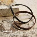 ショッピングレザー シンプルだからこそ合わせやすい 18cmタイプの牛皮革ブレスレット メンズ レディース レザーブレスレット