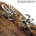 シルバーピアス 爬虫類 虫 さそり 蠍ピアス a511(a-...