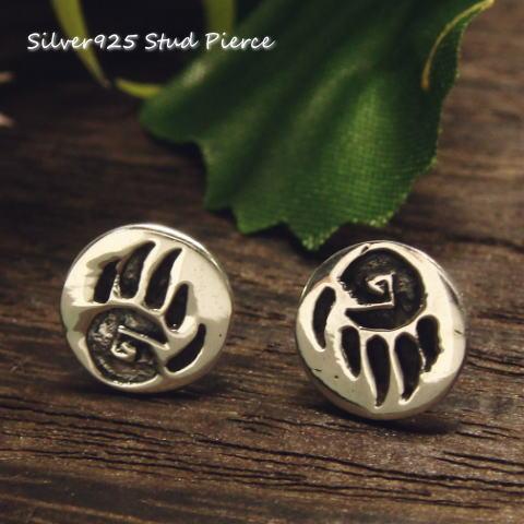 【シルバーピアス】いびつな円と熊の手形のようなインディアン模様のピアス a291(a-7-6)【シルバー925 silver925 シルバーアクセサリー スタッドピアス レディースピアス】【楽ギフ_包装選択】