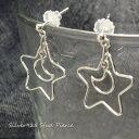 シルバーピアス お星様の中でお月さまが輝く スター&ムーンの...