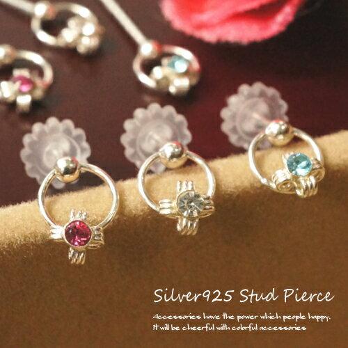 【シルバーピアス】小さなお花の中央にストーンがキラリと輝くスタッドピアス【レディースピアス】【楽ギフ_包装選択】