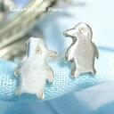 シルバーピアス 暑い夏にも負けない 涼しいペンギンピアス  ...
