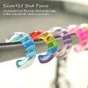 ショッピングレイン シルバーピアス カラフル レインボー 虹 ドーナツやキャンディを半分こしたみたい グラデーションが可愛いスタッドピアス シルバー925 silver925 シルバーアクセサリー レディースピアス G型