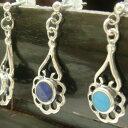 シルバーピアス ターコイズorブルーの色彩がアジアンテイスト...