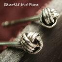 ショッピング毛糸 シルバーピアス 毛糸の玉のようにシルバー線がくるくる巻かれた不思議模様スタッドピアス(小) シルバー925 silver925 シルバーアクセサリー スタッドピアス レディースピアス ツイストノットピアス