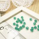ショッピングビーズ ボタンカットビーズ2x3mm エメラルドブルー 1gのグラム販売(約25個入り) ブルー系 青緑 ガラスビーズ チェコビーズ グラスビーズ アクセサリーパーツ 手作り ハンドメイド 材料
