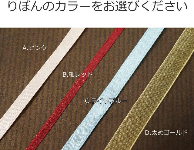 10円簡易ラッピング パレットバックのラッピン...の紹介画像2