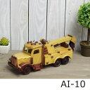木製 ハンドメイド (AI‐10) ウッドカー 34.5cm×11cm×高さ12(24)cm