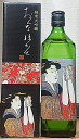 若竹 純米大吟醸 おんな泣かせ 720ml【大村屋酒造場】【静岡県】【限定品】【女なかせ】【女泣かせ】