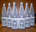 八海山(はっかいさん) 吟醸 1800ml×6本 新潟の地酒 八海山のくにの人と自然がつくりだした【1ケース】