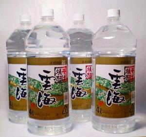 雲海酒造 ペットボトル