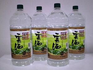 雲海酒造 ペットトボトル
