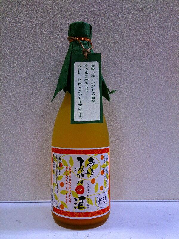 愛媛みかんde酒720ml 【近藤酒造】【こたつ...の商品画像